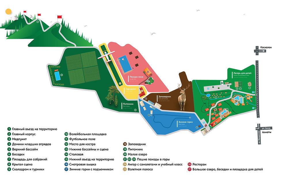 Arman-Dala-Map-2.jpg