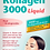 Thumbnail: Liquid Collagen with Zinc and Vitamin A supplement 3000