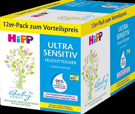 HiPP Wet Wipes Ultra Sensitive, 12x52 pieces, 624 pcs