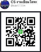 QR Code ID Line CS