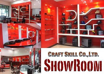 Showroom เครื่องเชื่อม ลวดเชื่อมและอุปกรณ์