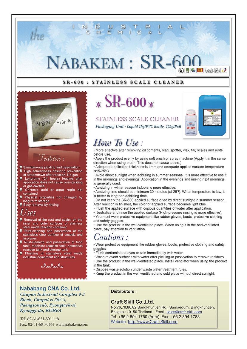 CSR600.jpg