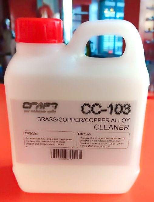 CC-103   BRASS/COPPER/COPPER ALLOY CLEANER&POLISHING