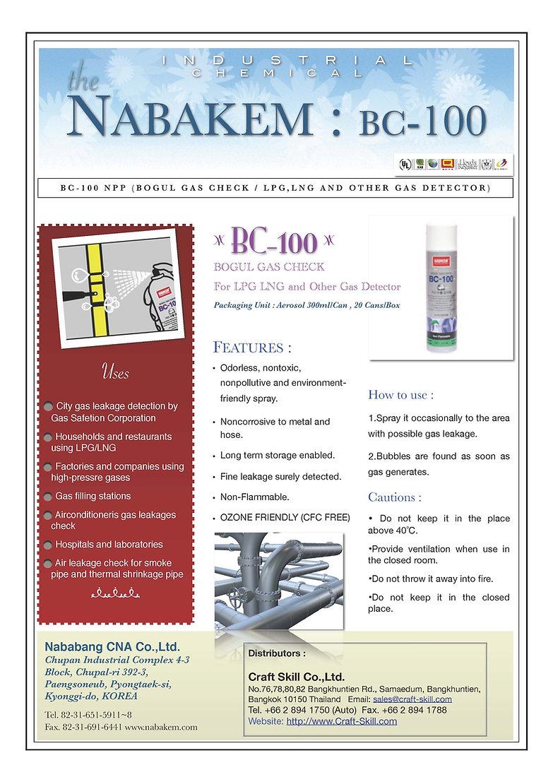 CBC100.jpg