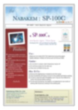 CSP100.jpg