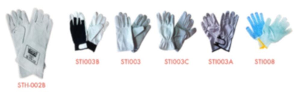 Glove ถุงมือหนังเชื่อม ถุงมือผ้า.jpg