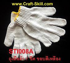 STI008A.jpg