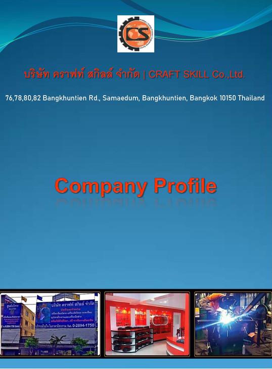Profile CS a_Page_01.jpg