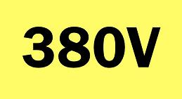 380V.png