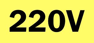 220V.png