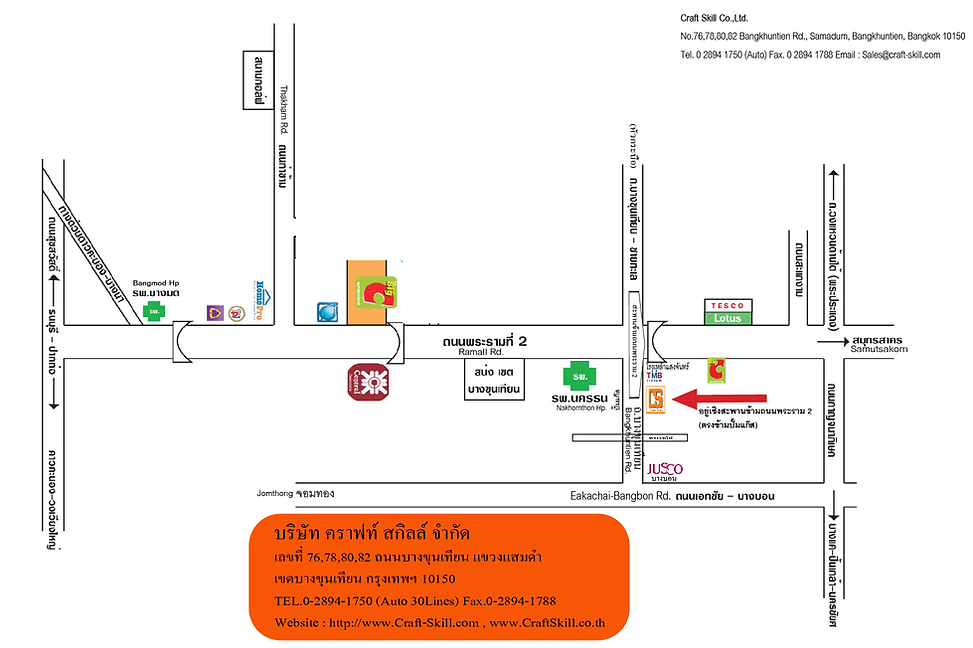 Craft Skill Co.,Ltd. Map แผนที่ บริษัท คราฟท์ สกิลล์ จำกัด