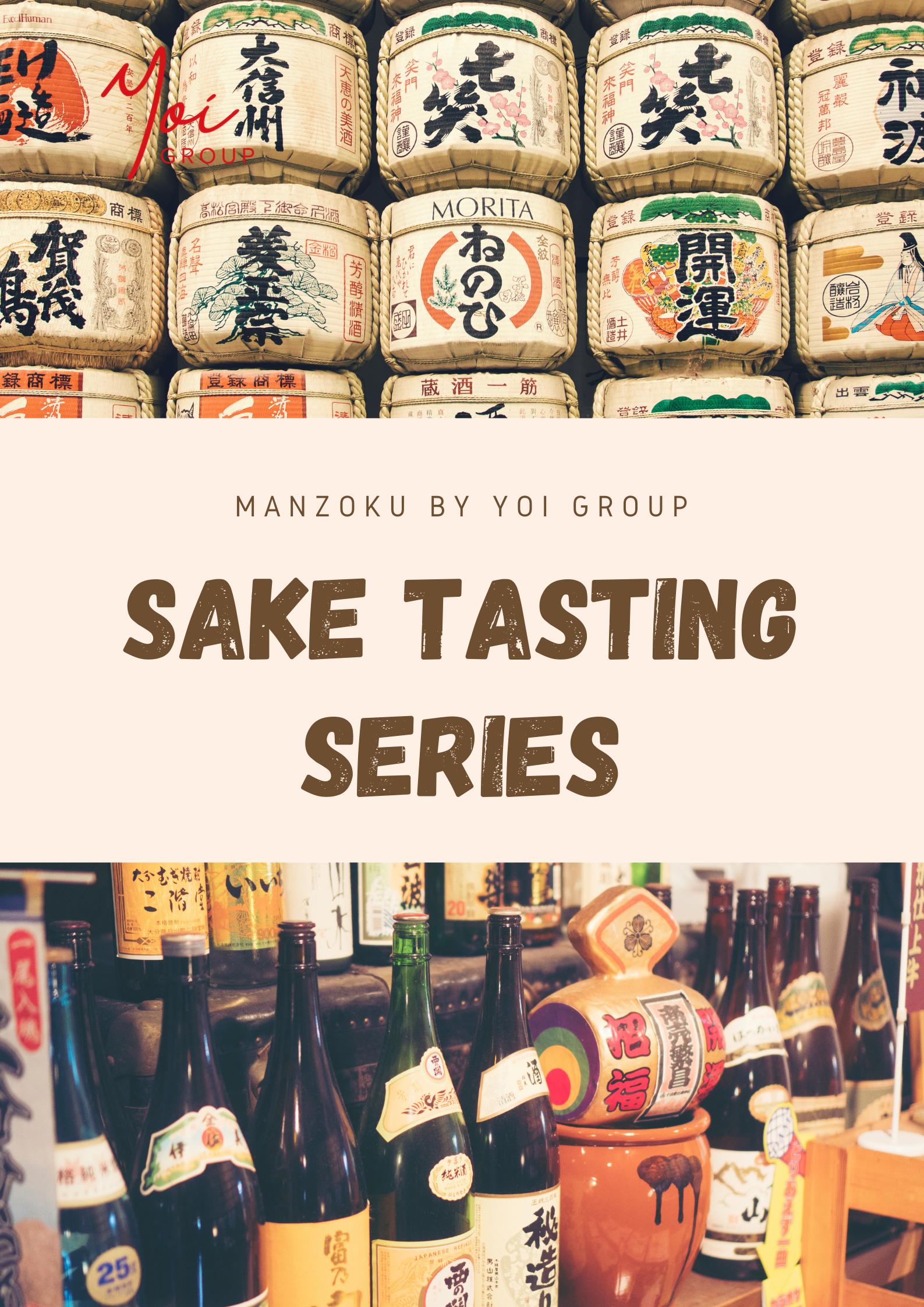 Sake Tasting Series
