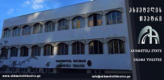 Axmetelis Teatri.png