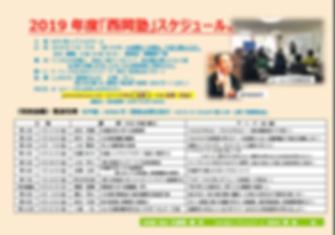 スクリーンショット 2019-03-29 13.47.09.png