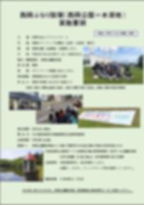 スクリーンショット 2019-03-27 14.34.35.png