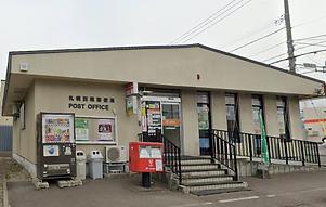 西岡郵便局.png