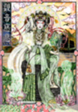 quan yin colour flat small.jpg