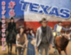 Thankyou From Texas.jpg