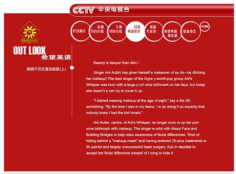 CCTV Outlook (2000)