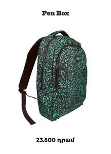 Penbox school bag