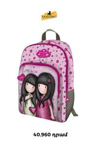 Santoro school bag