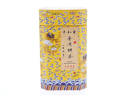 Supreme Aged Puerh Teacake (不知年普洱餅茶)
