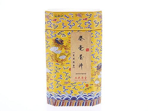 Jasmine Special Tea (春毫香片-茉莉花茶)