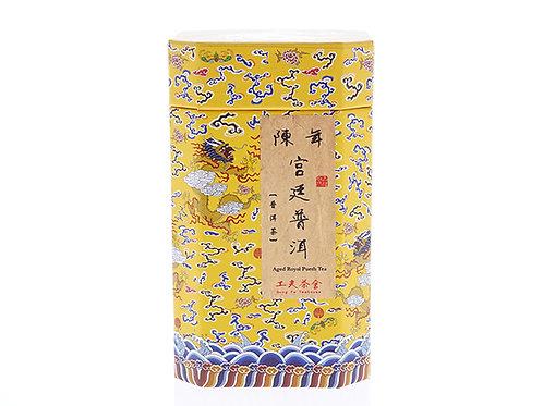 Aged Royal Puerh Tea (陳年宮廷普洱)