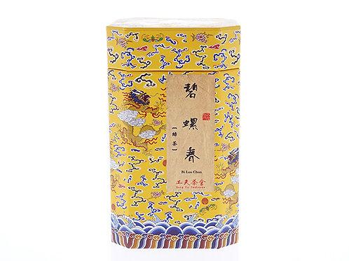 Bi Luo Chun Tea (碧螺春)