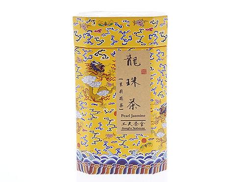 Pearl Jasmine Tea (龍珠茶-茉莉花茶)