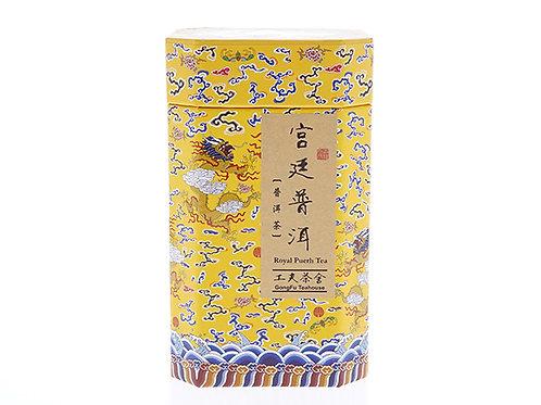 Royal Puerh Tea (宮廷普洱)