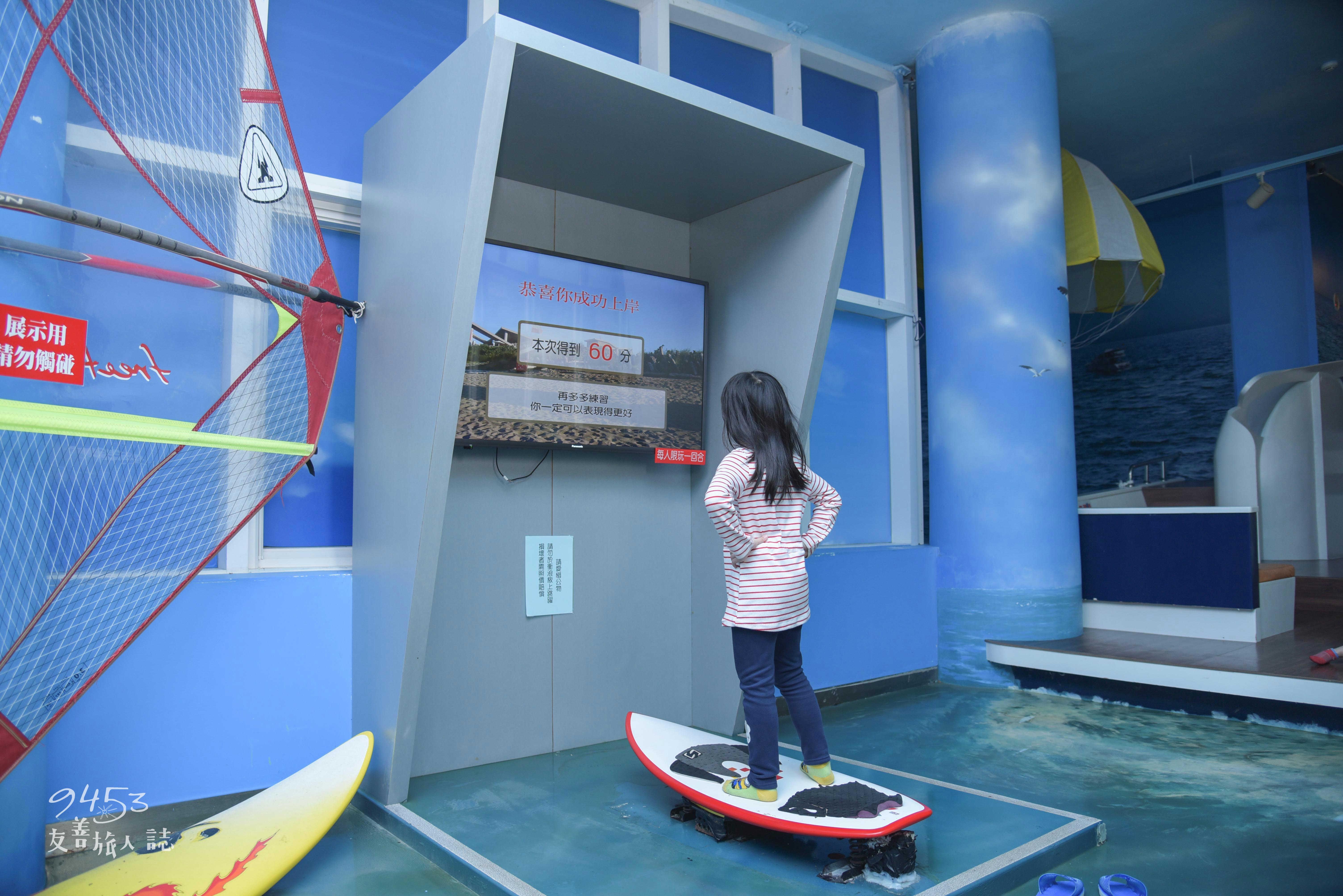 衝浪體驗機讓人體驗真實的衝浪感