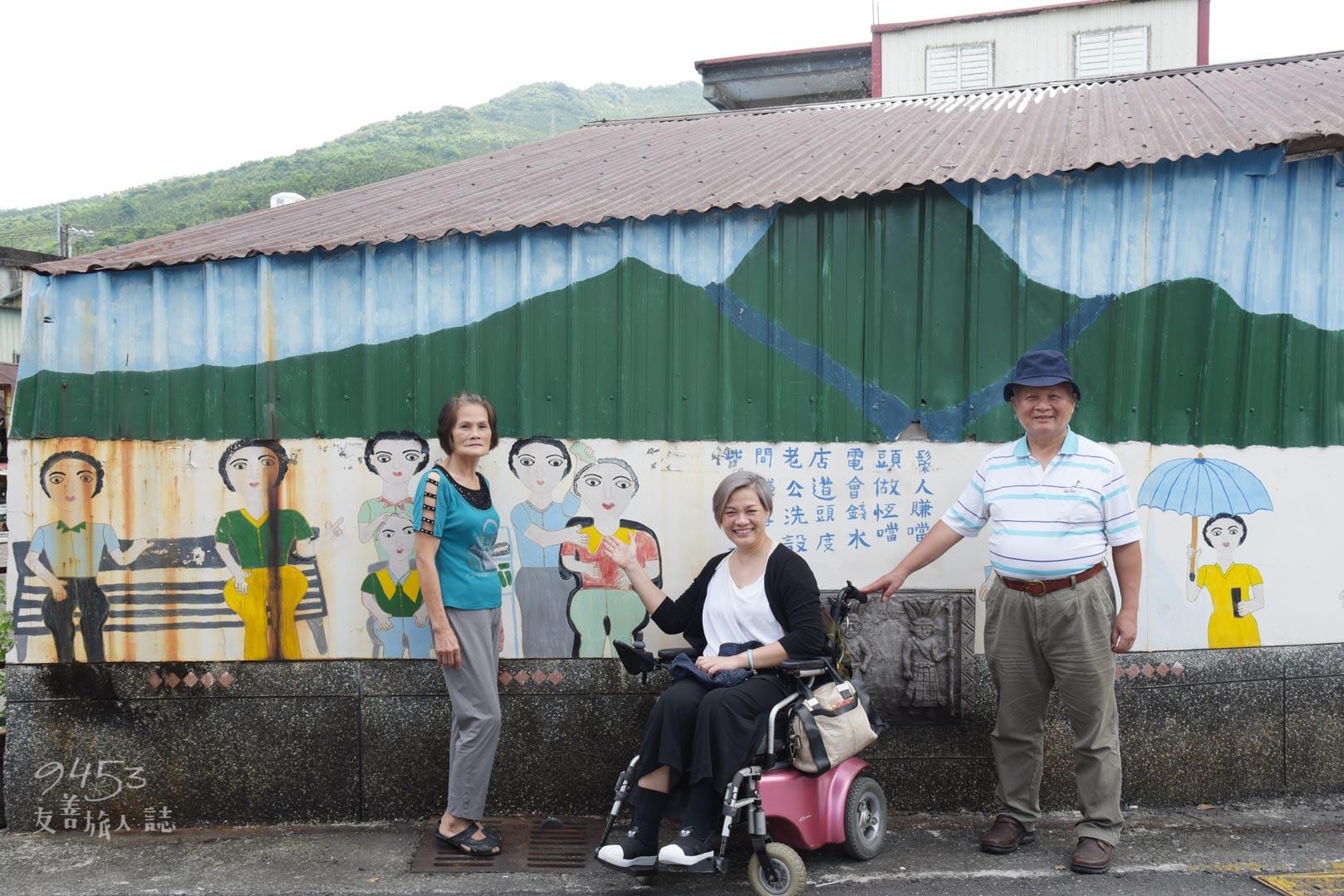 可愛的彩繪牆