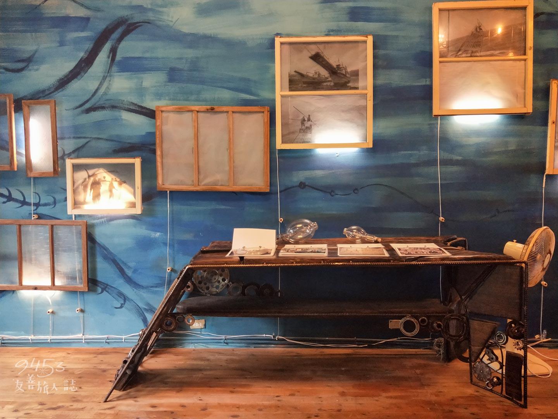 討海人故事館