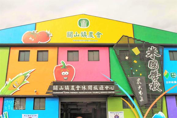 9453 台東 關山米國學校開課! 體驗製米、碗公飯、米香乖乖