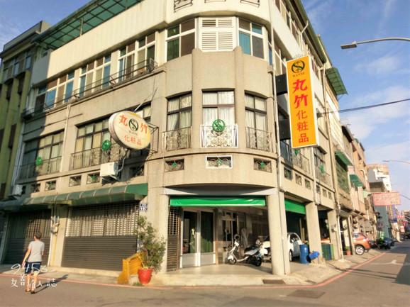 9453 新竹 穿越竹塹舊城區,三家必去的的復古老店