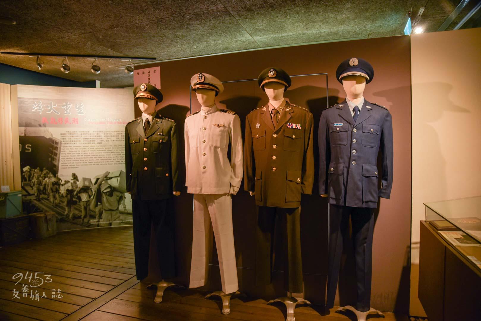 不同軍位階級的軍服