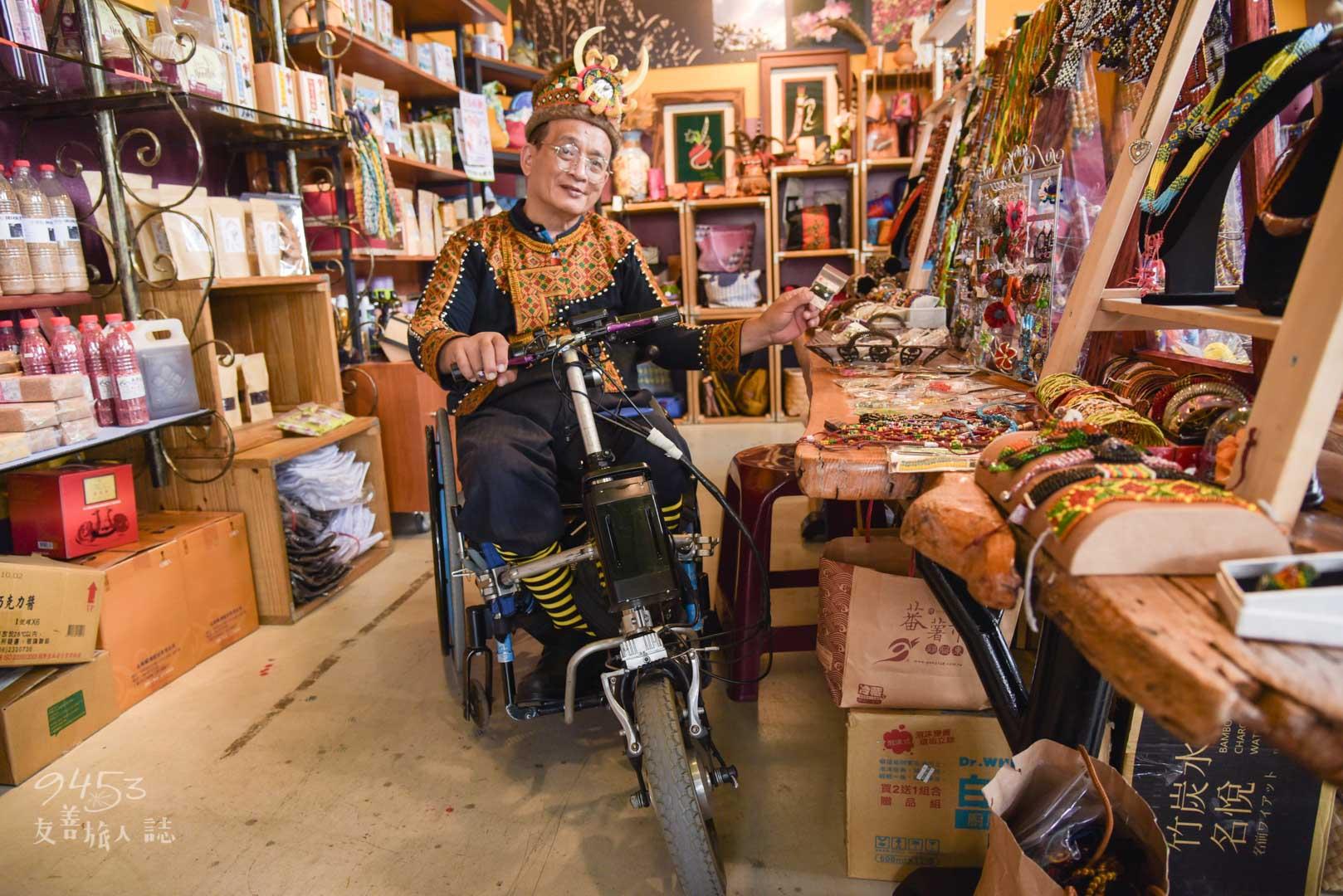 好茶村工藝商品店