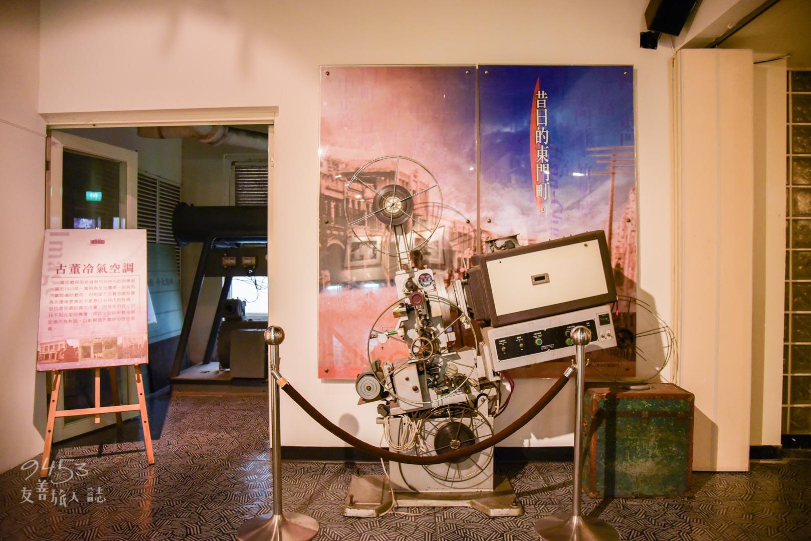 古董放映機