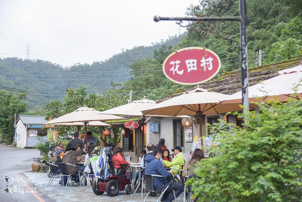 望龍埤畔的花田村咖啡