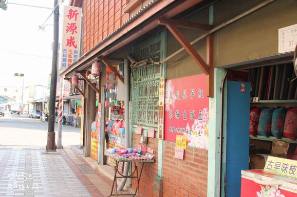 9453|台南|無米樂懷舊五感一日遊(崑濱伯的店、瑞榮鐘錶行、茄芷阿嬤工作坊、墨林文物館)