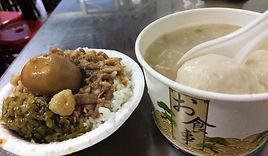 竹蓮市場周邊美食:石家魚丸
