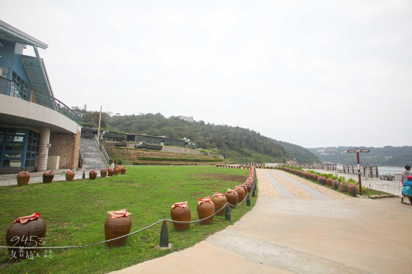 南竿遊客中心環境生態