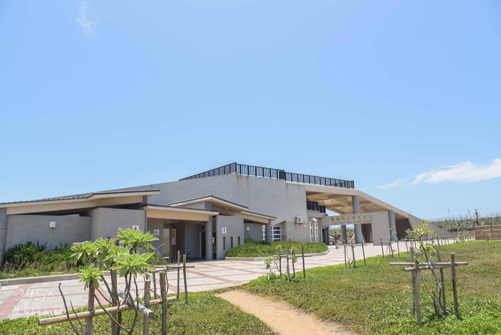 西嶼西臺遊客中心