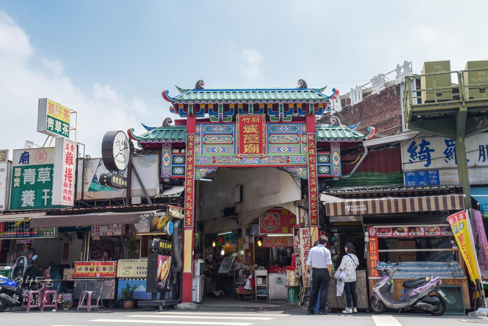 城隍廟入口