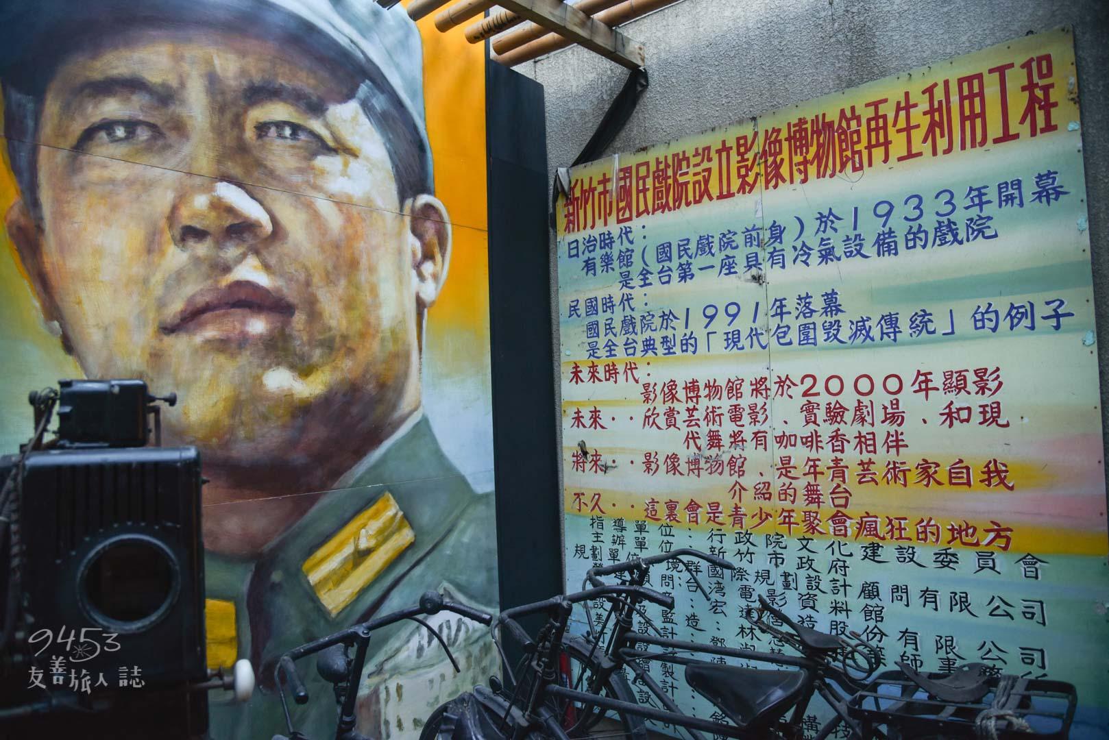 彩繪海報牆