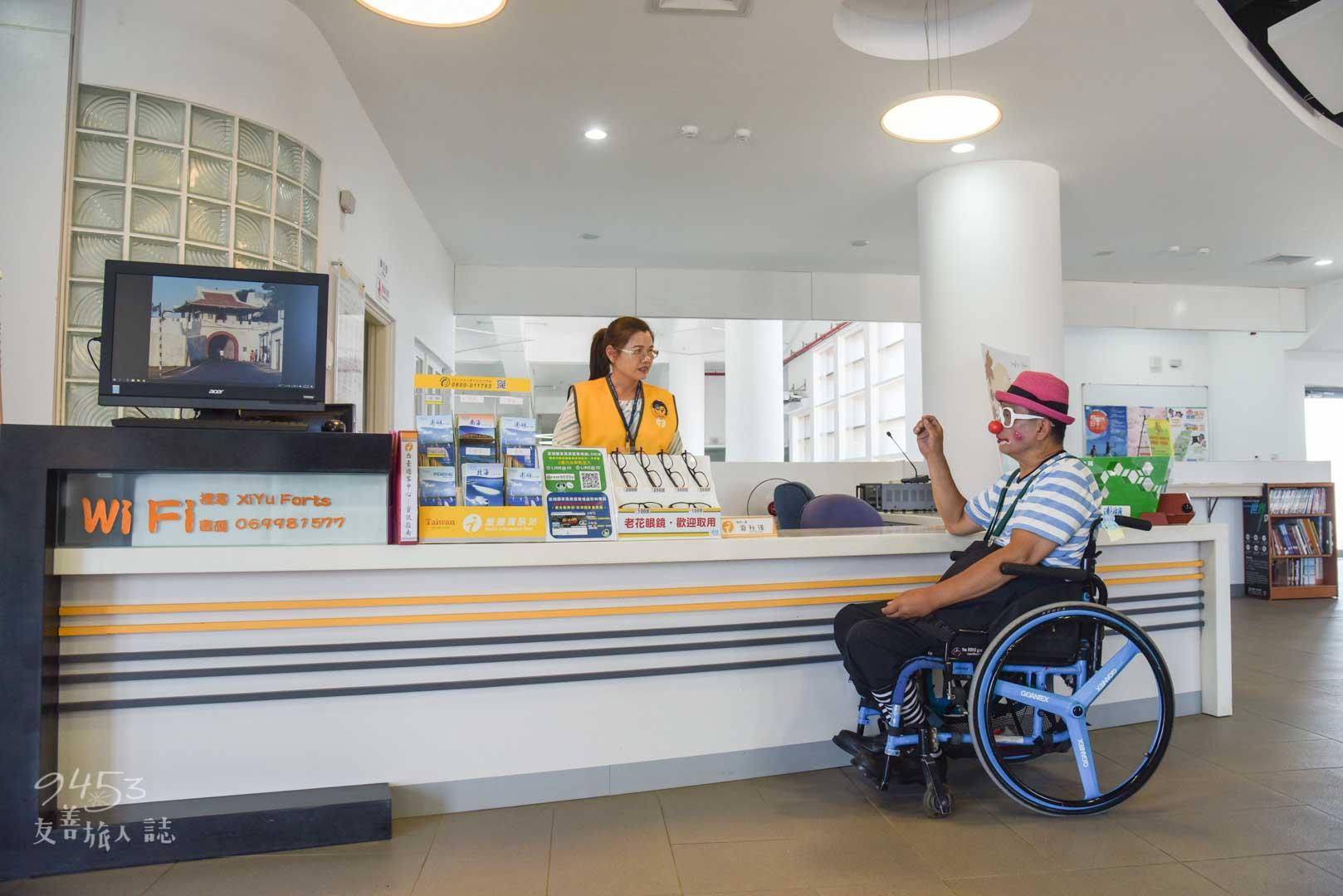 西嶼西臺遊客中心服務台