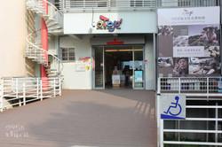地方特色產品館入口