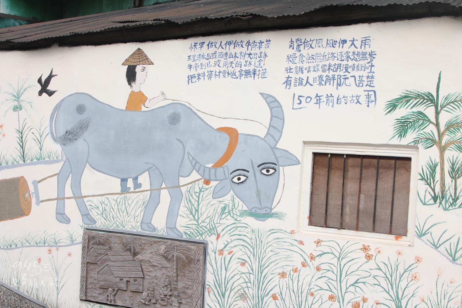 82巷故事街彩繪牆