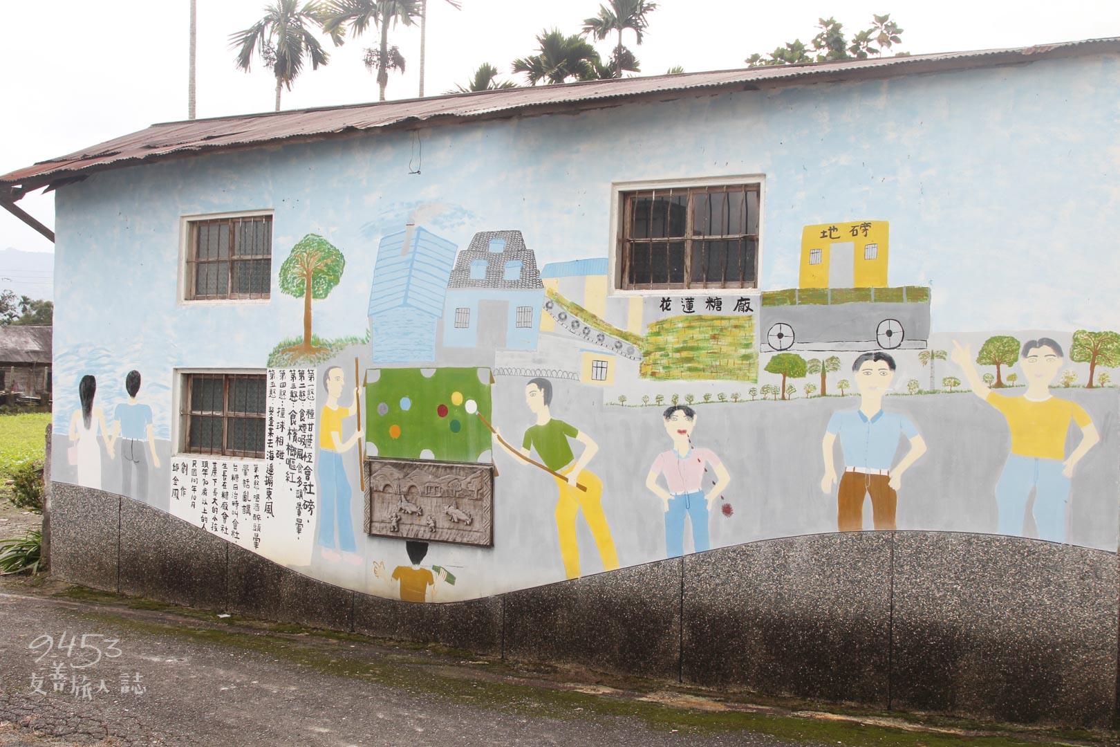 邱金鳳阿嬤親手繪製的彩繪牆